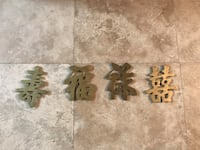 Brass Chinese letters Pompano Beach, 33064