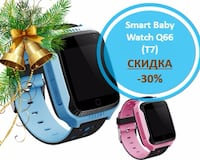 Умные Часы Smart Baby Watch Q66 (T7) MOSCOW