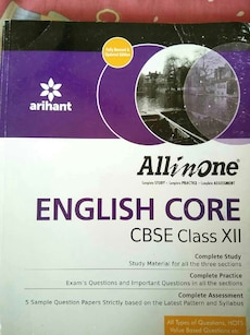 All in one,  English core (12)