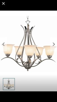 5-Light Shaded Chandelier Mississauga, L5R