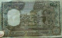 1000 old rare notes null, 421302