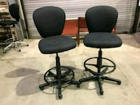 Stools (10 available)  adjustable to chair size Kingsville, 21087
