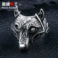 Pewter wolf ring Clarksville, 37042
