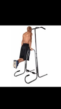 (NEW) Titan Workout Power Tower Victoria, V8N 3H9