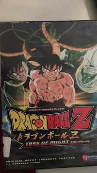 Dragon ball z movie Henderson, 89052