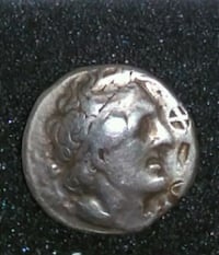 ANCIENT 2nd Century BC Silver Coin Olympia, 98501