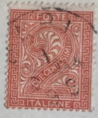 Vintage Stamp Richmond, 94805