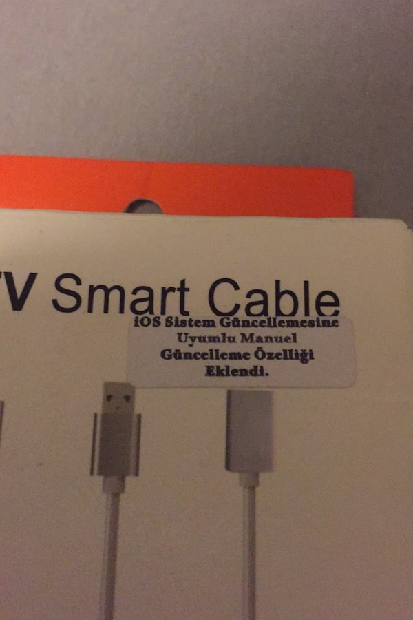 HDTV SMART CABLE  2