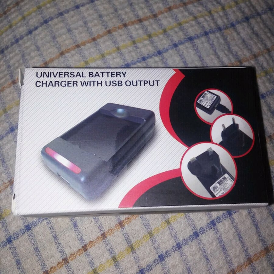 NEW: Universal cell phone battery charger (for bat