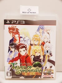 Tales of Symphonia Unisonant Pack Castelldefels, 08860