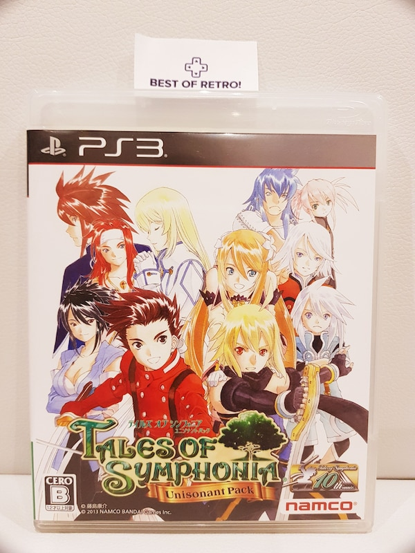 Tales of Symphonia Unisonant Pack