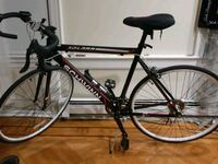 A RARE beautiful Schwinn Solara 14speed Brooklyn, 11229