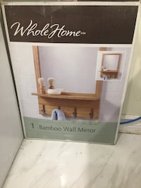 BRAND NEW Wooden/Bamboo wall mirror Toronto, M4A 2R9