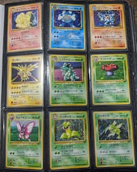 Pokémon Cards Japanese