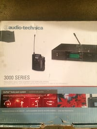 Audio technical wireless unit