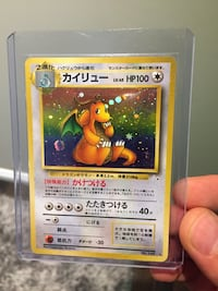 Dragonite Pokemon Card  Edmonton, T6W 2B7