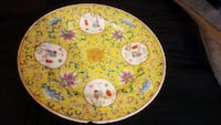 Antique Chinese porcelain plate with mark