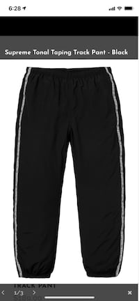 Black and white sweat pants New York, 10025