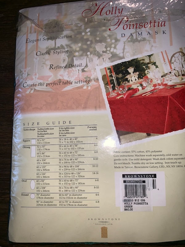 60inch x 120in new Holly Poinsettia Damask 72cd7dfa-5740-4846-8ee4-07a07075dbc3
