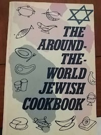 The around the world Jewish cookbook Eldersburg, 21784