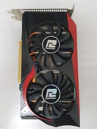 POWERCOLOR R7 265 TURBO DUO DDR5 256 BIT AMD RADEON DX11.2 EKRAN KARTI
