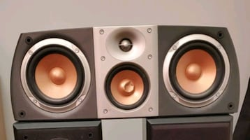 JBL S series 3-way center channel