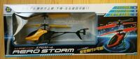 Brand new indoor 2-channel infrared helicopter 3749 km