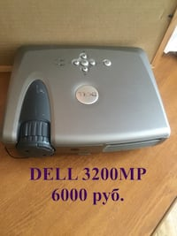 Проектор DELL 3200 MP Moscow, 119311