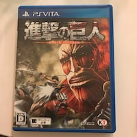 PSVITA game (bought from Japan)