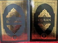 Translation of the meanings of Quran Pasadena, 91107