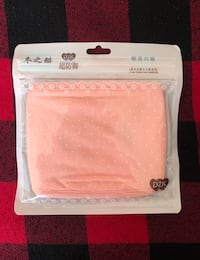 Reusable Face Mask Mississauga