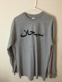 gray and black crew-neck long-sleeved shirt Annandale, 22003