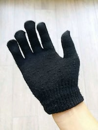 Glove for ultimate