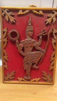 "India wooden carved artwork 13 1/2 X 15"" Montréal, H2K 1W1"