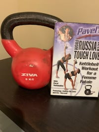 Kettle bell and DVD 8 kg bell  Cambridge, N1R 5M5