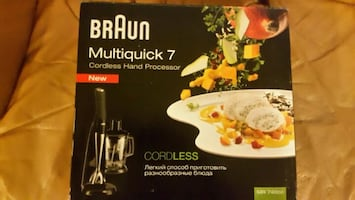 Braun MR740CC Cordless Blender sifir urun