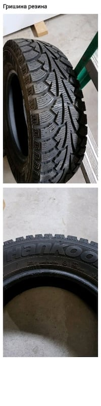 Winter tires used for 1 year only!  [TL_HIDDEN] T