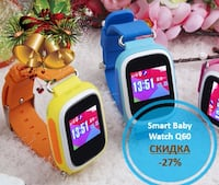Умные Часы Smart Baby Watch Q60 (GW900S) MOSCOW
