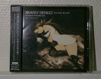 Bravely Default - Original Soundtrack (2CD) Oslo, 0182