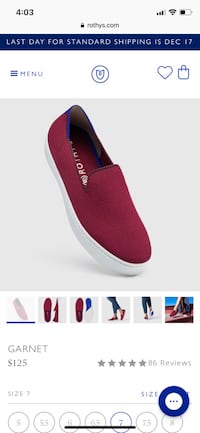 Rothys sneakers size 7. Garnet. New in box. San Francisco, 94107