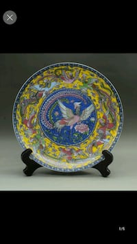round yellow and blue ceramic plate Richmond, V6Y 1Z9