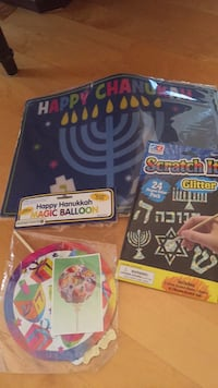 Brand new Chanukah lot of items for kids. Laval, H7Y 2C1