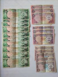 Old Kuwaiti Dinar Banknotes Sets Issued on 1968 Ankleshwar
