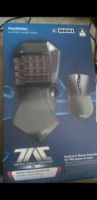 Ps4 mouse and keyboard