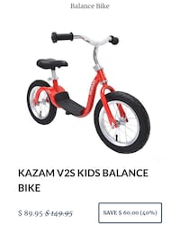 Kazan Bicycle new Silver Spring, 20902