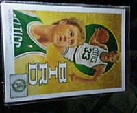 Boston Celtics Bird trading card Kansas City, 64134