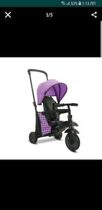 Smart trike, tricycle, purple