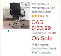 black and gray leather padded rolling chair screenshot Toronto, M6H 0B2