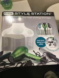 BNIB Polder Style Station (bathroom storage) Acton, L7J 1B2