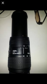 New Sigma object 70-300mm  1 2  3 4